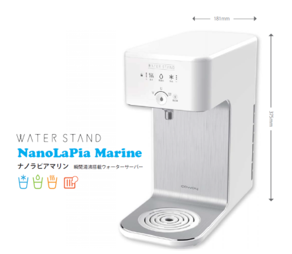 nano-lapia-marine