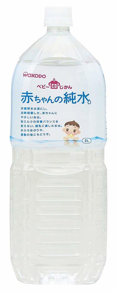 あかちゃんの純水
