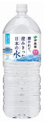 磨かれて澄み切った日本の水