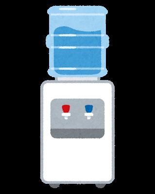 ボトル型ウォーターサーバー