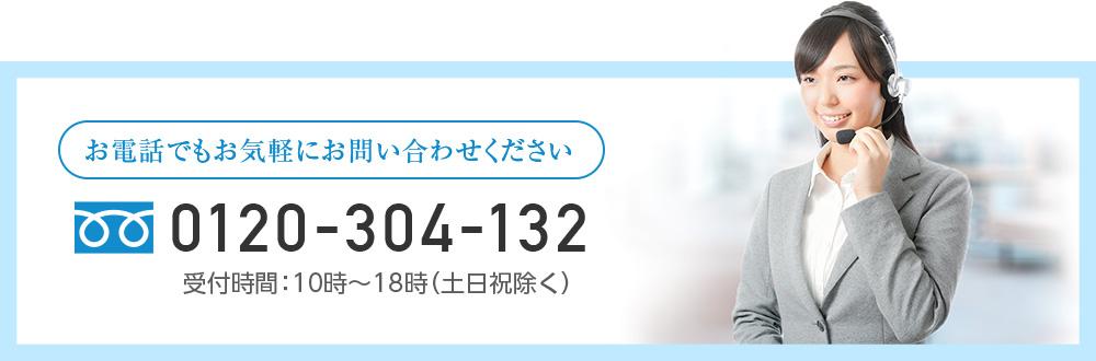 オーシャンウォーターサーバー 電話番号