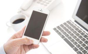 ハミングウォーター 申し込み方法 電話 Web